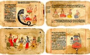 A tradição antiga dos Vedas